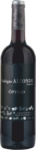 Bodegas Alconde Optimo 2017 Collecion Spanien 0,75l